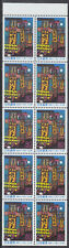 Japan - Stamp Issue 1999 - Booklet Pane (2578a)