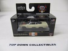 M2 Machines 1969 Plymouth Road Runner 1:64  NEW In Case/ Christmas