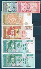 Mongolia 10, 50 Mongo 1-500 Tugrik 12Pcs Set, 1993 - 2000, Some Low S/N, UNC
