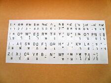 Thai Schrift,Notebook,Computer,Thai-English,Weiss,Tastatur,Thailand