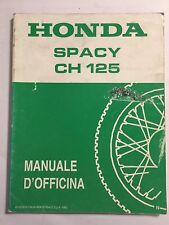 HONDA CH125 SPACY MANUALE D'OFFICINA (ITALIAN FACTORY WORKSHOP MANUAL) 1992