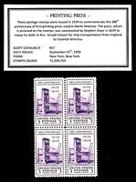 1939 - FIRST PRINTING PRESS -  Block of Four Vintage U.S. Postage Stamps