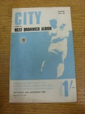 30/12/1967 Manchester City v West Bromwich Albion  (Creased, marked). Thanks for