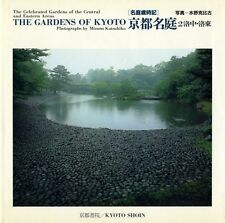 The Gardens of Kyoto #2 photo book Ginkakuji Heianjingu Japan Zen Wabi Sabi