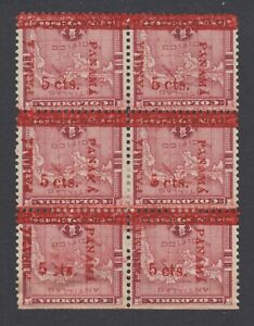 Panama Sc 183d MNG. 1906 Inverted Surcharge ERROR block of 6,natural SE at top,