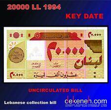 20000 Livres 1994  UNC ...... KEY DATE ..... - Lebanon - Liban - Libano