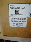 1PCS NEW ASD-A0421-AB via DHL or EMS