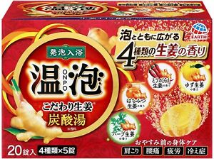 Earth ONPO GINGER 20 tablets Bath Salts Bombs Fizzies Japan