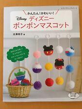 DISNEY Tsum Tsum Pom Pom Mascot - Japanese Craft Book