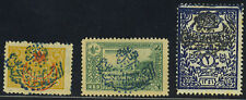 SAUDI ARABIA 1925 **1925 SECOND NEJD HANDSTAMP ON OTTOMAN STAMPS S.G. 215-216,21