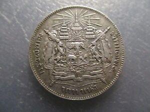 THAILAND RAMA V 1 BAHT 1876-1900 Y34