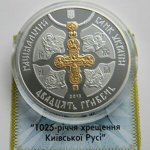 1025 CHRISTIANIZTION OF KYIVAN RUS Ukraine 20 UAH 2 Oz Proof Silver Gilded 2013