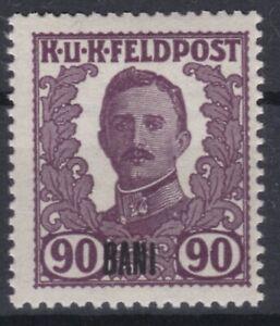 1918 NICHT verausgabt ANK Nr. XIII Postfrisch ** MNH € 200,-- GEPRÜFT