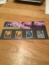 Royal Mail Scientific Mint Stamps.