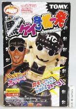 Pop-up Pirate RAZOR RAMON HG Version JAPAN HARD GAY KUROHIGE KIKI IPPATSU TOMY