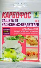 Karbofos (Malathion) 30g-protection against insect pests