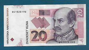 20 Kuna 2012. Croatia banknotes UNC, Ban Josip Jelačić / Vukovar, Original !