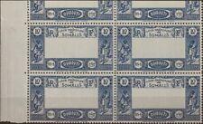 Costa de Somalia. MNH **Yv 168a(4). 1938. 10 f azul, bloque de cuatro (con part