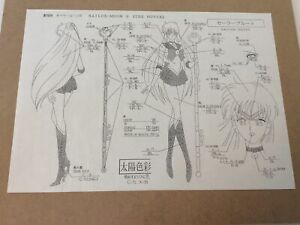 Sailor Moon S Movie Setsuna Meioh Pluto Original Setting Single Page (Not Douga)