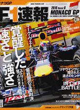 F1 (Japan) Monaco 2010 Issue Grand Prix View From the Paddock, Japanese Text
