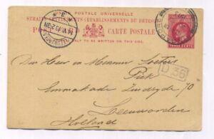 Singapore POSTAL CARD TO Leeuwarden Netherlands 1913