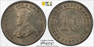 Straits Settlements 1917 10 Cents PCGS MS62 PC0903 combine shipping