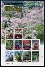 Japan 2007 UNESCO Welterbe World Heritage XIII 4175-84 Kleinbogen ** MNH