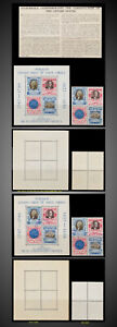 1938 GUATEMALA G.WASHINGTON F. D. ROOSEVELT S.S NH + USED SCT.C92 CO7 MI.BLK 1