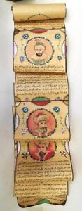 Rol ottoman Manuscript With Miniature Painting