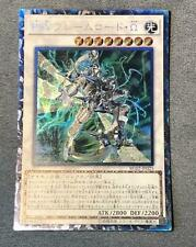 YuGiOh Psy Framelord Omega |RC02-JP025|Collectors Rare|Japanese| #8