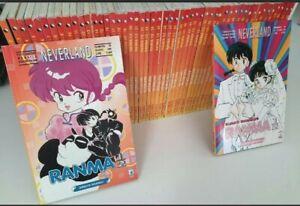 Ranma 1/2 serie completa 1/53 (vecchia edizione) prima edizione