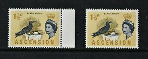ASCENSION, QEII, 1963, 1 & 1/2d. value, COBALT OMITTED, SG 71a, UM, Cat £150.