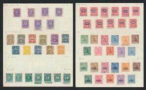 NICARAGUA STAMPS 1897-1899 INC 1898 UPU SET THIN PAPER NO WMK Sc #109A/109M