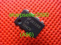 5PCS LM394CN LM394N DIP-8PIN (A86)