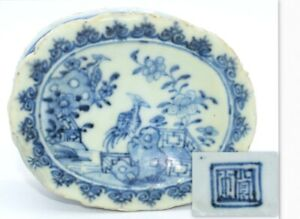 18THC ANTIQUE CHINESE TRENCHER SALT CELLAR BLUE AND WHITE PHOENIX SEAL MARK