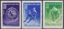 1957 RUSSIA - USSR - ICE HOCKEY Z 1890-1892 Sc 1910-1912 Mi. 1919-1921 - **MNH**