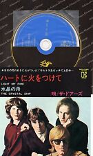 "CD SINGLE The DOORS	Light My Fire 2-track - Japan 7"" Replica - 	CDSINGLE"
