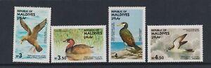 Maldives - 1985. J Audubon, Birds, 1st series set - MNH - SG 1083/6