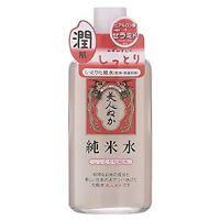 Bijin Nuka net rice rinse Noisturizing Skin lotion 130 ML Japan F/S