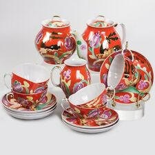 Russian Dulevo Porcelain Teaset Golden Deer for 6 pers 15 pc Kuznetsov Porcelain