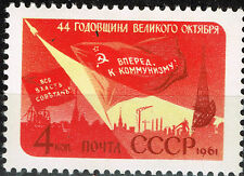 Russia Soviet Space Sputnik over Kremlin stamp 1961 MNH