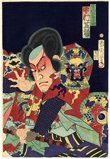 1870 KUNICHIKA Toyohara Japanese Woodblock Print Mad Samurai Dragon motif Armor