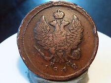 1CL(229) - RUSSIE - 2 KOPEKS - 1812 - AVEC MARQUES INCUSES !