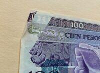 ERROR SUPER RARE - Mexico Banknote 100 Pesos bill Paper Money SERIE GH P 7765645