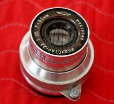 Rare objectif L39,  INDUSTAR 22, version rigide 1952(Leica Elmar copie),