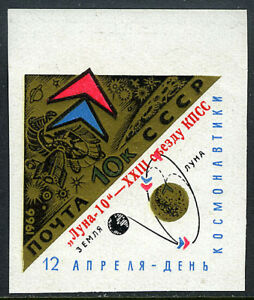 Russia 3192 Imperf, MNH. Luna 10 Automatic Moon Station. Overprinted, 1966