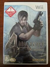 Biohazard Evil 4 Wii Edition (Nintendo Wii, 2007) ; Japanese Version ; USED
