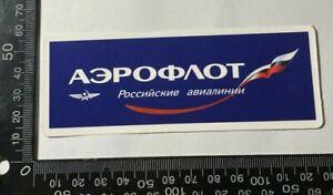 NEW AVIATION AIRLINE LOGO STICKER LUGGAGE LABEL - AEROFLOT RUSSIA  (KK1968)