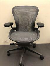 Herman Miller  Aeron Chair Floor Models Size C Large Office Designs Outlet