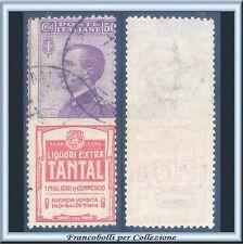 1924 Italia Regno Pubblicitari Tantal cent. 50 violetto e rosso  n. 18 Usato